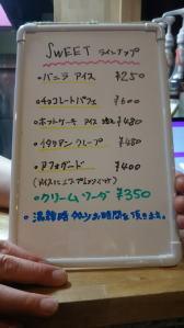 はっぴぃカフェ .jpg